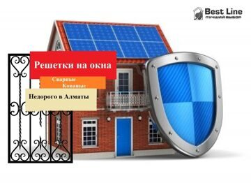 best-wireless-home-security-system3